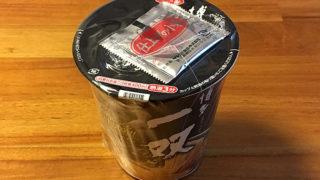 サッポロ一番 博多一双 濃厚豚骨ラーメン 食べてみました!博多の濃厚豚骨ラーメン!