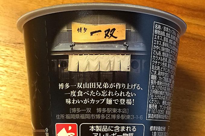 f:id:yuki53:20170610164726j:plain