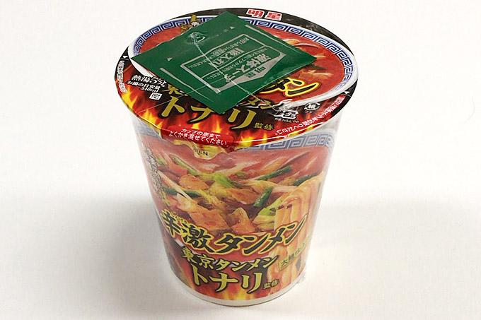 トナリ カップ麺!「東京タンメン トナリ 辛激タンメン」食べてみました!