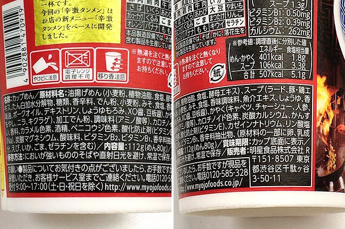 f:id:yuki53:20170613204520j:plain