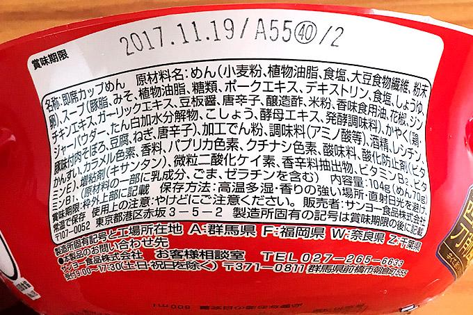 f:id:yuki53:20170618183313j:plain