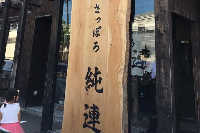f:id:yuki53:20170618225100j:plain