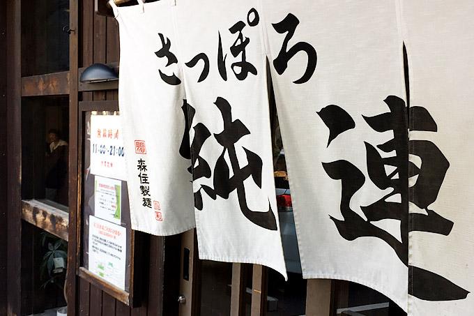 f:id:yuki53:20170618225133j:plain