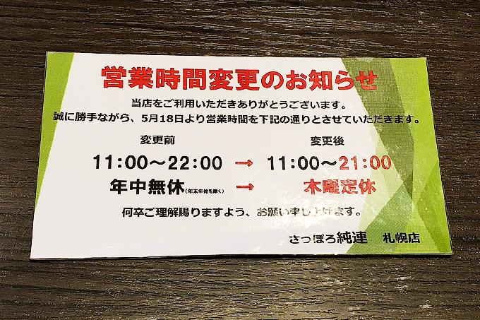 f:id:yuki53:20170618231955j:plain