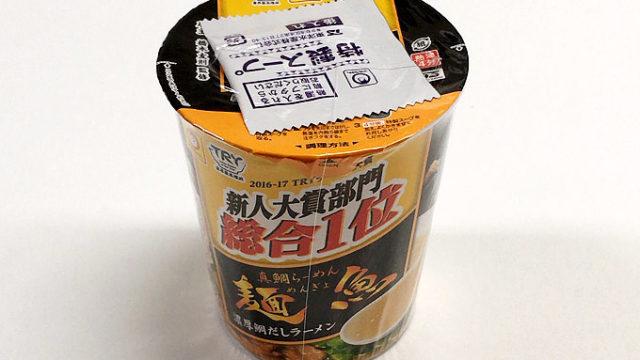 縦型ビッグ「麺魚 濃厚鯛だしラーメン」食べてみました!鯛だしの利いた濃厚塩ラーメン