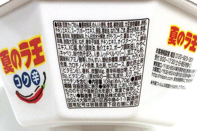 f:id:yuki53:20170622221836j:plain