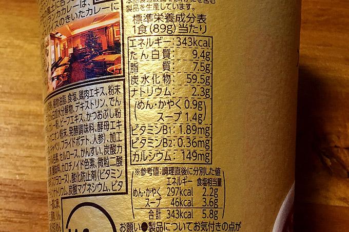 f:id:yuki53:20170623224539j:plain