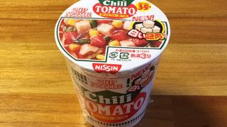 白い謎肉入りチリトマトヌードル食べてみました!新具材の「白い謎肉」とは?