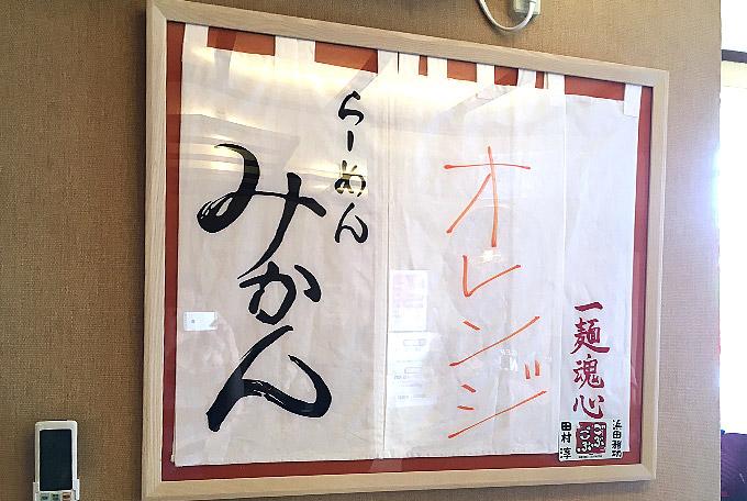 f:id:yuki53:20170702194151j:plain