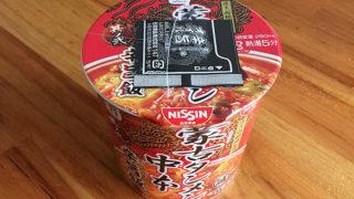 セブンプレミアム蒙古タンメン中本 辛旨飯(其ノ弐)を食べてみました!辛旨飯が進化して再登場!