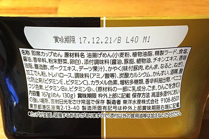 f:id:yuki53:20170706204321j:plain
