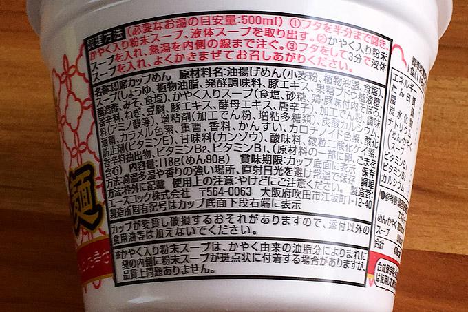f:id:yuki53:20170708211856j:plain