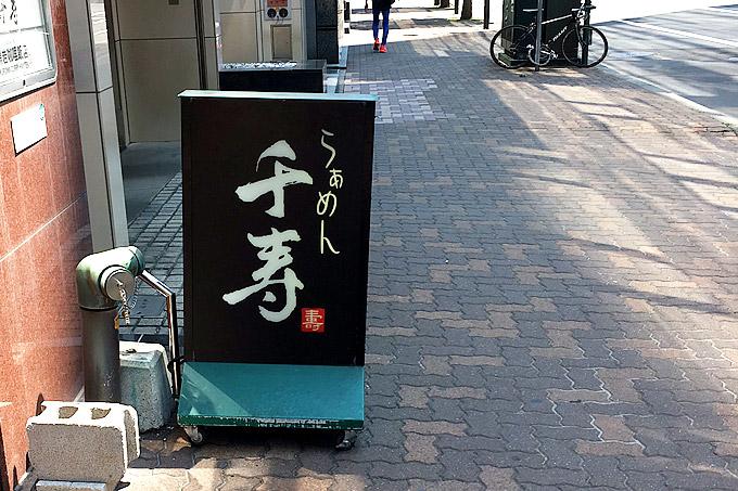 f:id:yuki53:20170709000839j:plain
