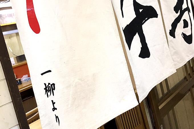 f:id:yuki53:20170709102926j:plain