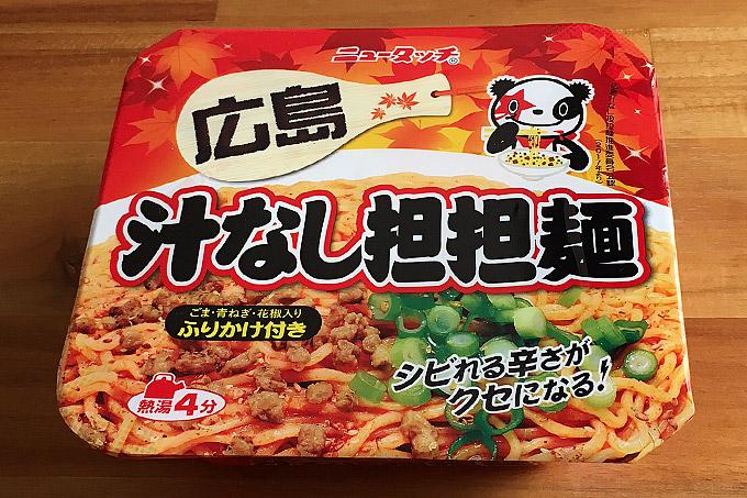 ニュータッチ 広島汁なし担担麺を食べてみました!シビれる辛さの坦坦麺!