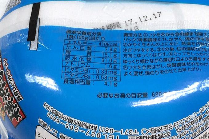 f:id:yuki53:20170713205121j:plain