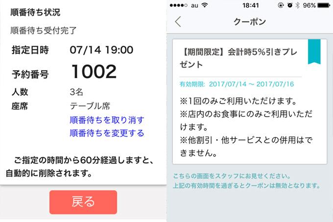 f:id:yuki53:20170714231220j:plain