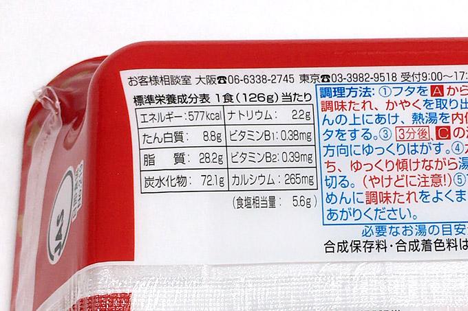 f:id:yuki53:20170721204813j:plain