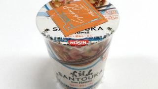 山頭火ハワイ サイミン「海老だし醤油ラーメン」を食べてみました!海老だし香るまろやか醤油ラーメン!