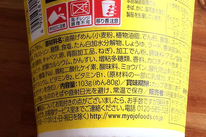 f:id:yuki53:20170729111214j:plain
