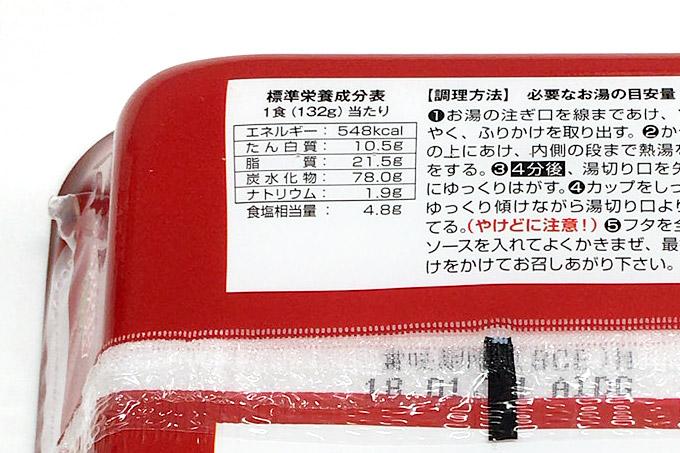 f:id:yuki53:20170801205943j:plain