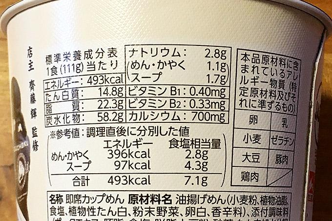 f:id:yuki53:20170804212226j:plain