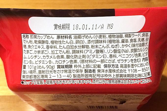 f:id:yuki53:20170806222005j:plain