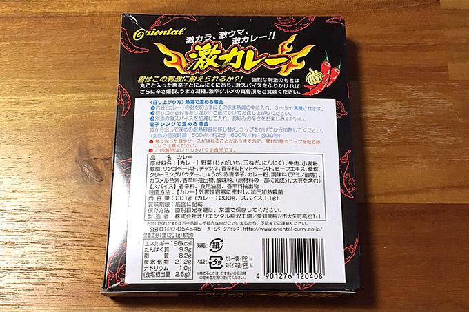 f:id:yuki53:20170807204240j:plain