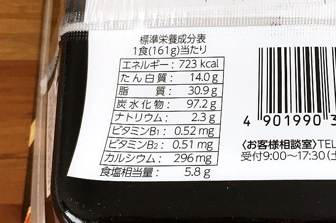 f:id:yuki53:20170810171419j:plain