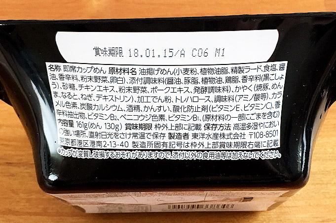 f:id:yuki53:20170810171557j:plain