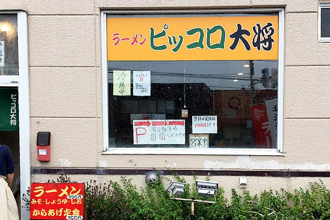 f:id:yuki53:20170812164249j:plain