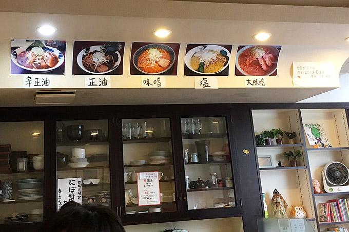 f:id:yuki53:20170812164408j:plain