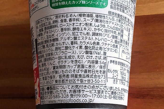 f:id:yuki53:20170813151004j:plain