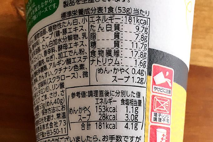 f:id:yuki53:20170813224214j:plain