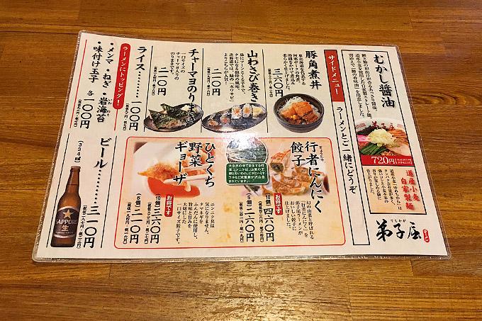 f:id:yuki53:20170819225212j:plain