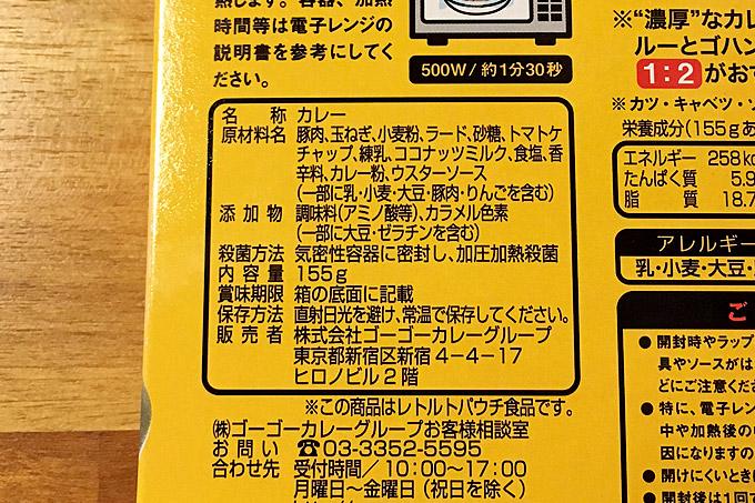 f:id:yuki53:20170820201711j:plain