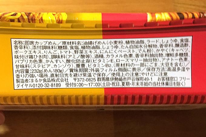 f:id:yuki53:20170821204609j:plain