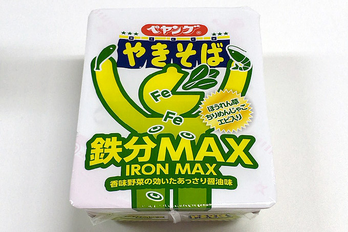 ペヤング 鉄分MAXやきそば 食べてみました!ちりめんじゃこの旨味が広がる鉄分MAX!