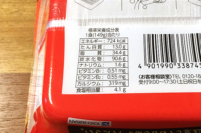 f:id:yuki53:20170825205735j:plain