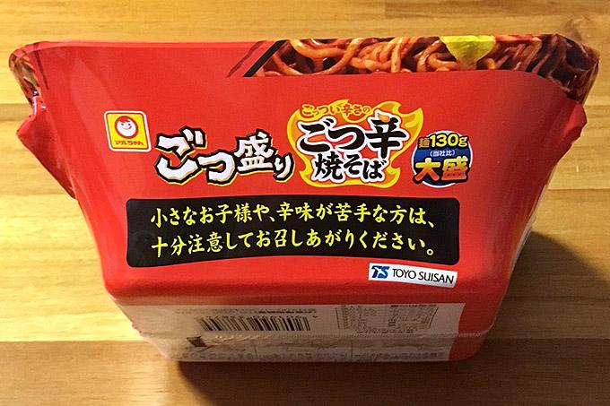 f:id:yuki53:20170825205747j:plain