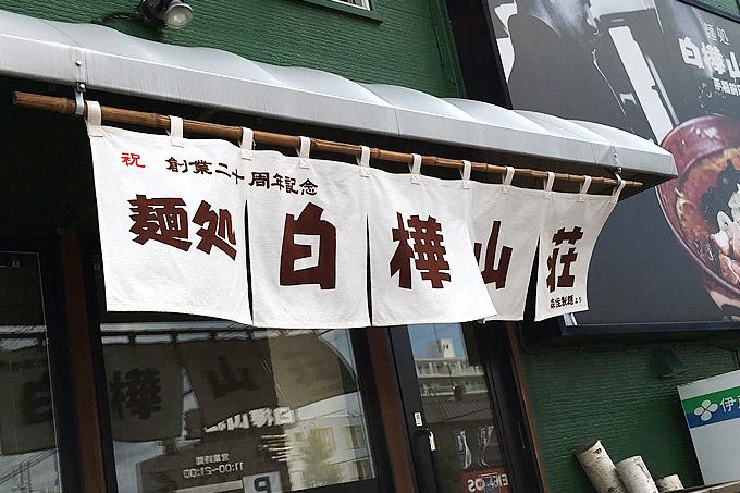 f:id:yuki53:20170827174718j:plain