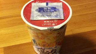 サッポロ一番 塩らーめん カルボナーラ風 食べてみました!アレンジレシピを再現した濃厚なカルボナーラスープ!