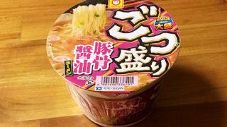 ごつ盛り 豚骨醤油ラーメン 食べてみました!豚骨香るごつ盛り醤油!