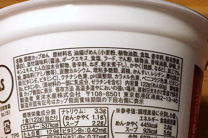 f:id:yuki53:20170904221021j:plain