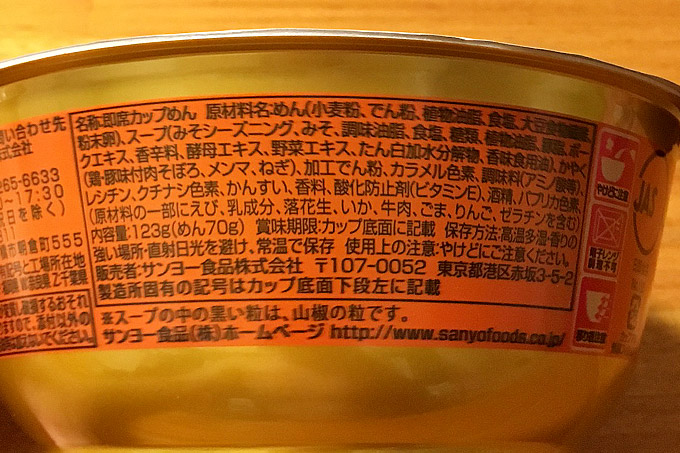 f:id:yuki53:20170906201613j:plain