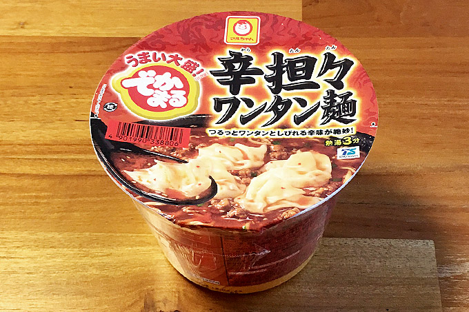 でかまる 辛担々ワンタン麺 食べてみました!花椒と唐辛子が利いた美味い辛担々!