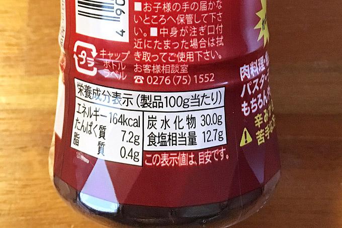 f:id:yuki53:20170910161046j:plain