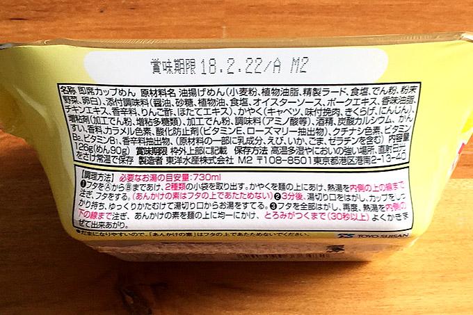 f:id:yuki53:20170910194613j:plain