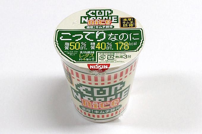カップヌードル ナイス 濃厚! キムチ豚骨 食べてみました!キムチが利いたピリ辛豚骨スープ!