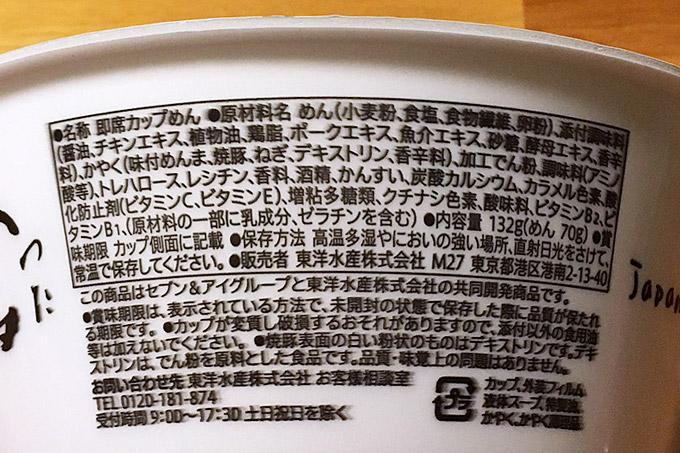 f:id:yuki53:20170915204854j:plain